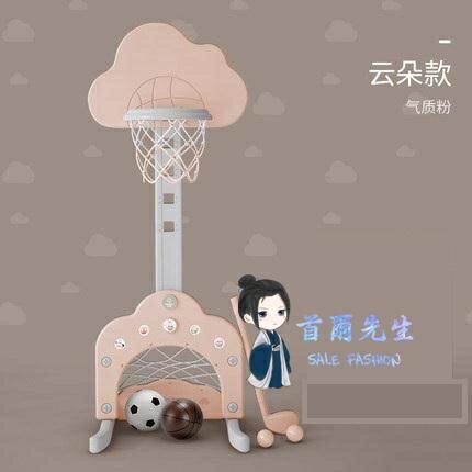 籃球架 兒童室內投籃架家用籃球架可升降2歲男孩3寶寶球類玩具T 2色【全館免運 七五折鉅惠】