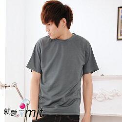 【A113】人氣團購 MIT台灣製 抗菌抗UV 3M中空紗排汗衫素面短袖T恤 慢跑 運動服 32色 (鐵灰色)