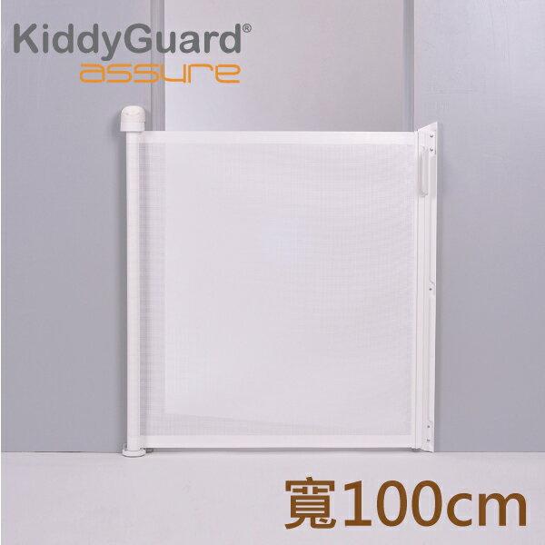 瑞典 Lascal KiddyGuard®Assure™ 多功能隱形安全門欄(100cm) 白色