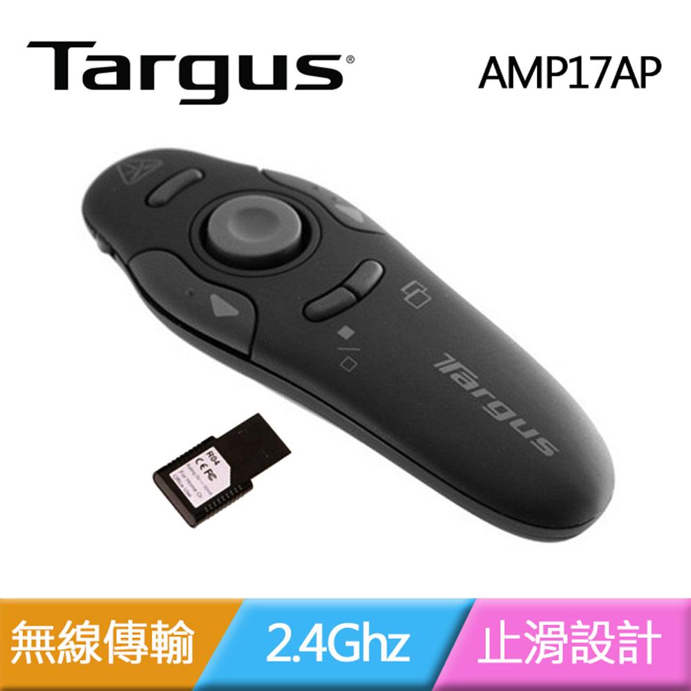 Targus 泰格斯 曲線搖桿簡報器 AMP17AP ~7  31 前首購滿699送100