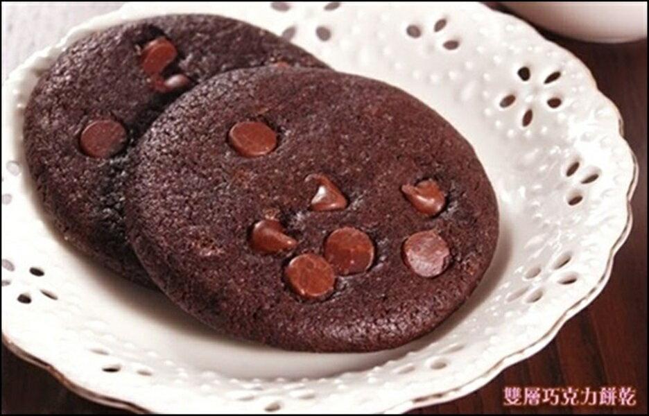 手工餅乾 客製化 (2種容量可選擇) 2