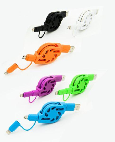 {光華新天地創意電子}PGL+ 2/1 CablePGL+多合一Lightning及Micro USB 傳輸&充電線 喔!看呢來