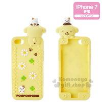布丁狗周邊商品推薦到〔小禮堂〕布丁狗 iPhone7 矽膠裝飾殼《黃.小栗鼠》Pyoconoru杯緣子系列