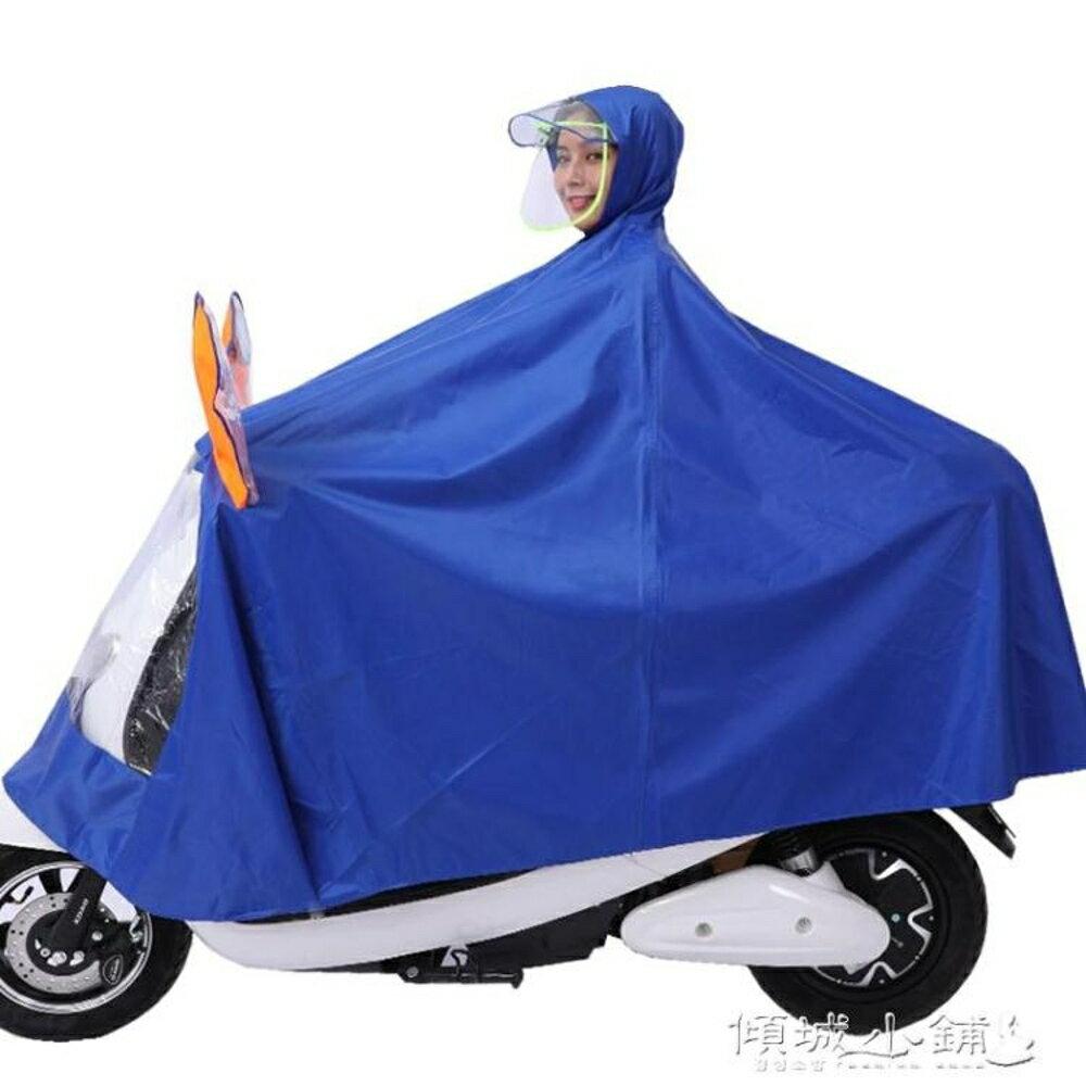 雨衣  華海電動摩托車雨衣女電瓶車成人韓國時尚騎行加大加厚男單人雨披 傾城小鋪 母親節禮物