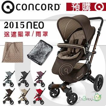 ?蟲寶寶?德國【CONCORD】NEO兒童手推車 送雨罩/遮陽罩-2015/咖啡《現+預》