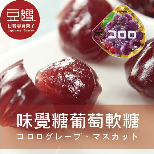 【豆嫂】日本零食 UHA味覺糖 Kororo葡萄軟糖(紫葡萄)★6月宅配加碼延續$499免運★