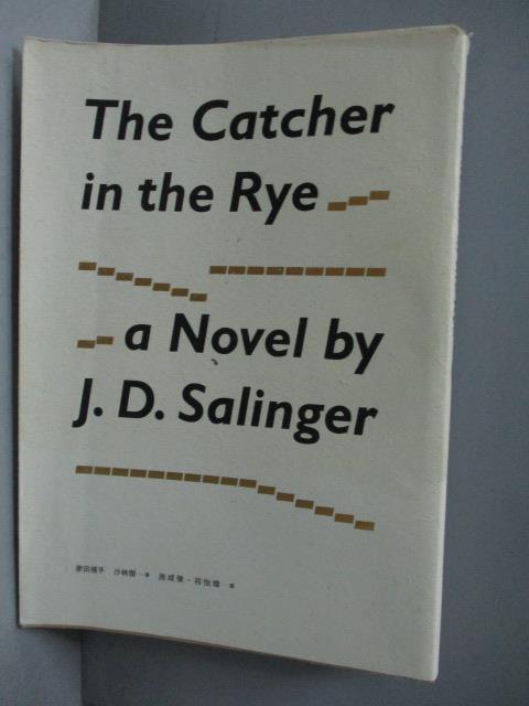 【書寶二手書T7/翻譯小說_MFC】The Catcher in the Rye麥田捕手_沙林傑, 施咸榮