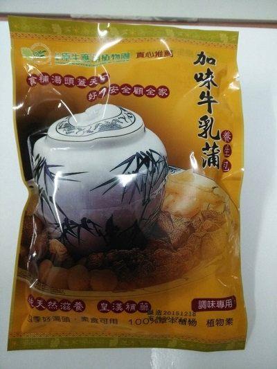 台東原生應用植物園 加味牛乳蒲養生包 40g/包 原價$150 特價$140