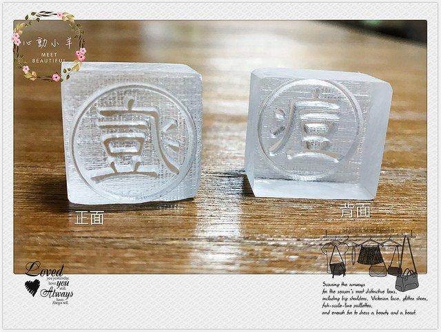 心動小羊^^痘字手工皂DIY材料 工具 手工皂皂章 皂印 皂章 圖案章壓克力皂章
