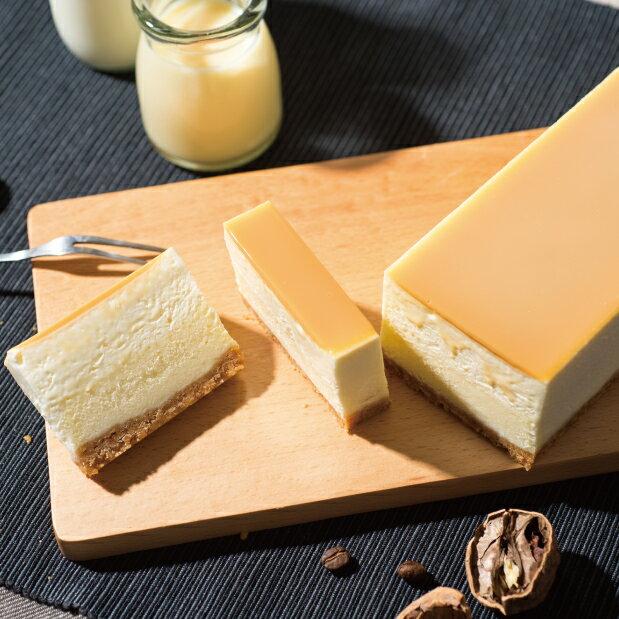 【樂樂甜點】★焦糖牛奶乳酪蛋糕★耗時48小時才能製作完成的精品級蛋糕。共有四層,每一層都有不同的驚喜!是一款市面上罕見CP值超高的誘人蛋糕!!!