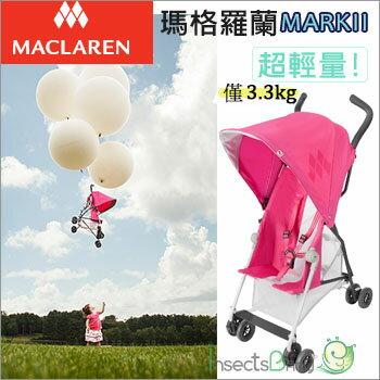 +蟲寶寶+ 英國【Maclaren】 Mark II 瑪格羅蘭 -粉色 嬰兒推車? ! 輕盈限量上市