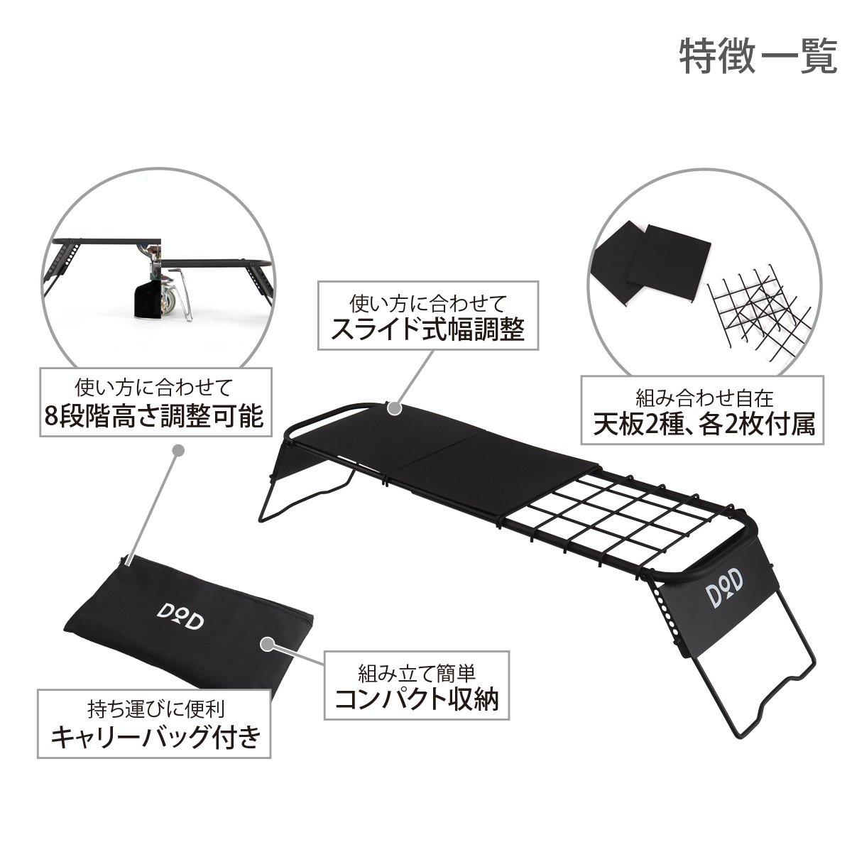 日本 DOPPELGANGER /  DOD營舞者 迷你廚房桌 / TB1-567。1色。(6800*3.3)日本必買代購 / 日本樂天。件件免運 2