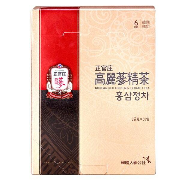 正官庄 高麗蔘精茶(50包/盒)x1