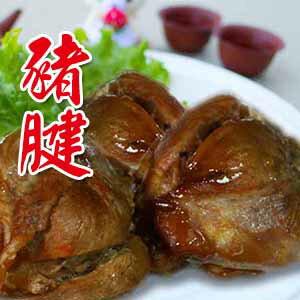【家香屋】滷豬腱 ★ 台北好吃滷味,半斤半肉 (300g)