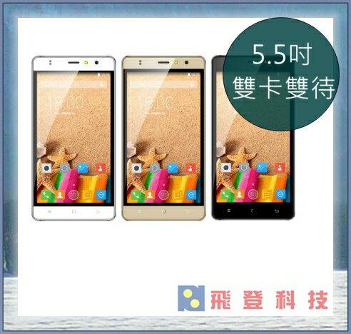 【5.5吋大螢幕】Benten P3 4G LTE 5.5吋雙卡雙待智慧型手機 公司貨含稅開發票