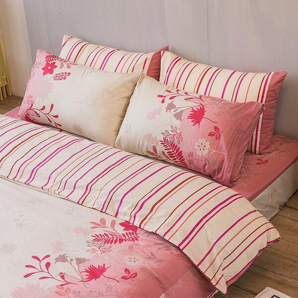 床包兩用被套組雙人特大-100%純棉【煙燻粉】含兩件枕套,台灣製,戀家小舖