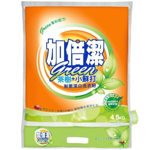加倍潔 制菌潔白洗衣粉-茶樹+小蘇打 4.5kg