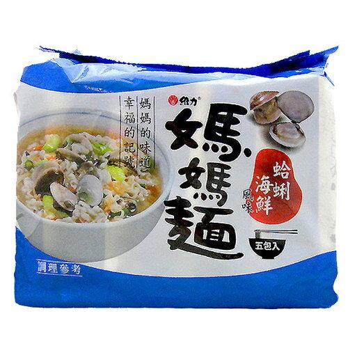 維力 媽媽麵 蛤蜊海鮮風味 80g (5入)/袋