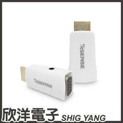 ※ 欣洋電子 ※ Esense HDMI TO VGA(含音源輸出) 迷你型轉接器(04-HVG013)
