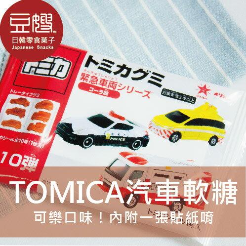 【豆嫂】日本零食OrionTomica汽車QQ糖★5月宅配$499免運★