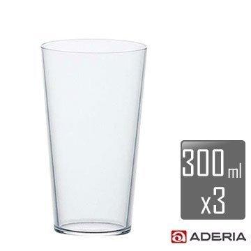 【ADERIA】薄吹錐型啤酒杯-Mx3入組 L-6648 / 日本製 石塚哨子 耐溫120度 玻璃杯 紅酒 小酌 宴客