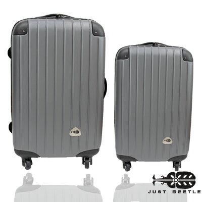Just Beetle新都市系列超值兩件組24吋+20吋輕硬殼旅行箱 / 行李箱 3
