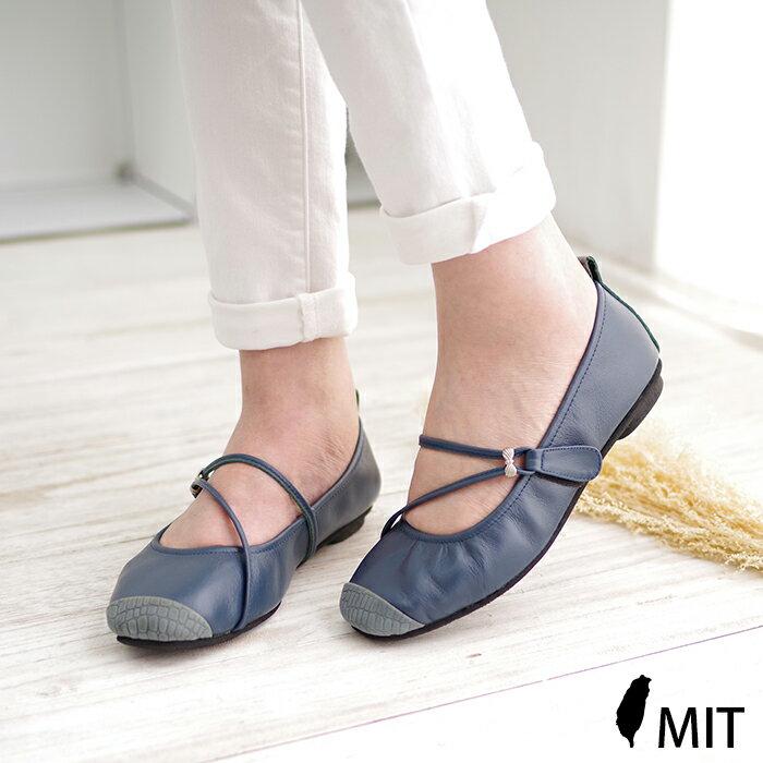 平底娃娃鞋 製真皮 懶人鞋~SV6551~快樂 網