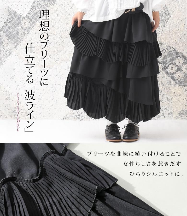 日本osharewalker  /  個性多層次拼接半身裙 長裙  /  scs1201  /  日本必買 日本樂天直送(6900) /  件件含運 2