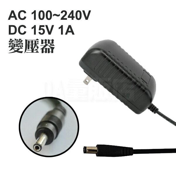 電子式 AC 110~240V to DC 15V 1200mA 內徑2.1 外徑5.5 變壓器(19-008)