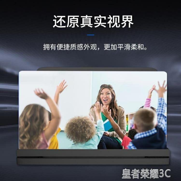 熒幕放大器 藍光26寸手機屏幕放大器高清放大鏡大屏幕3D超清神器支架 清涼一夏钜惠
