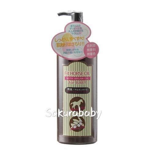 Fit HORSE OIL 嬰兒馬油 滋潤呵護 低刺激 日本直達 外包裝磨損出清 櫻花寶寶