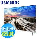 SAMSUNG三星 65吋尊榮UHD 超4K聯網 LED液晶電視 UA65MU7000WXZW