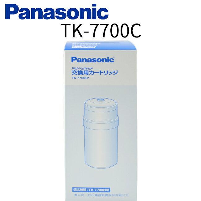 國際牌電解水濾心 TK-7700C1