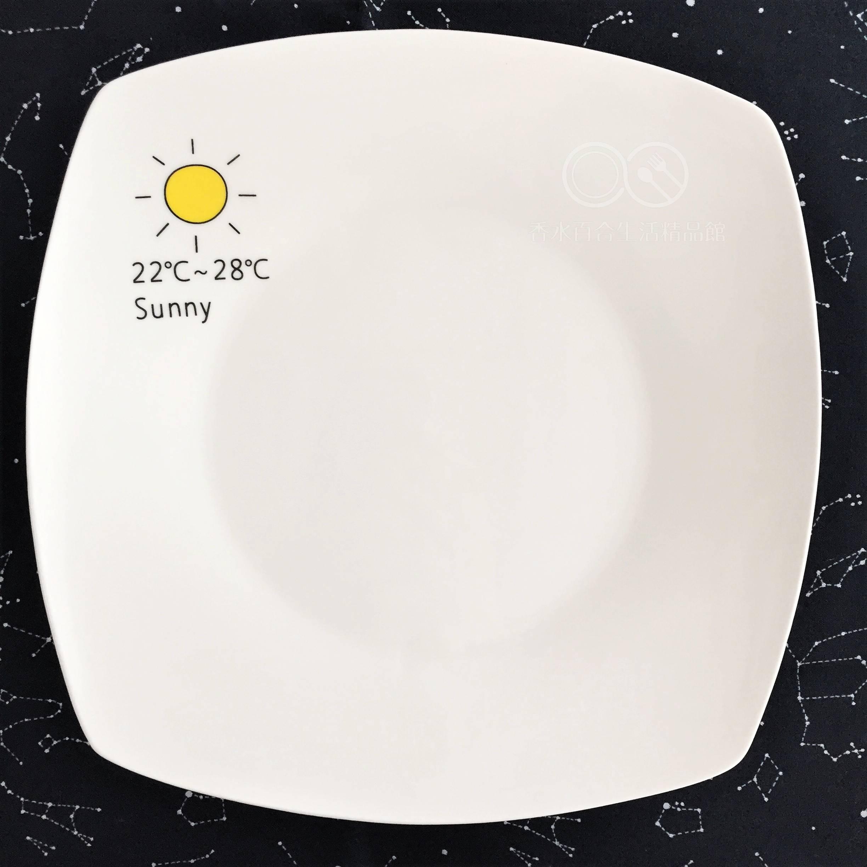 Just Home 幸福蛋微光生活 SUNNY 九吋方盤 平盤 沙拉盤 早午餐盤 義大利麵盤 插畫餐盤 風格餐盤 瓷盤