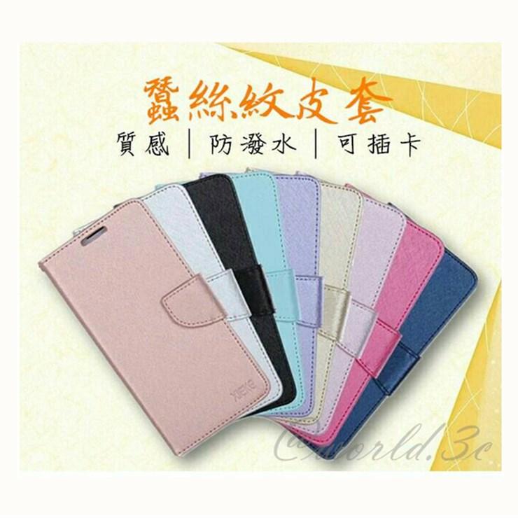 Iphone6 / 6S 皮套 蠶絲紋 質感 側掀皮套 軟殼 有磁扣 可放紙鈔 信用卡