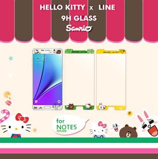 三星SamsungNOTE5N92089H正版三麗鷗SanrioHELLOKITTYxLINE熊大兔兔浮雕鋼化玻璃手機螢幕貼保護貼