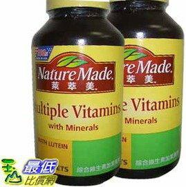 [COSCO代購 如果沒搶到鄭重道歉] Nature Made 萊萃美綜合維生素加葉黃素錠 300粒  W196588