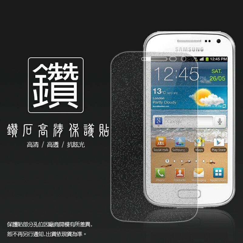 鑽石螢幕保護貼 Samsung Galaxy Ace 2 I8160 保護貼 軟性 鑽貼 鑽面貼 保護膜