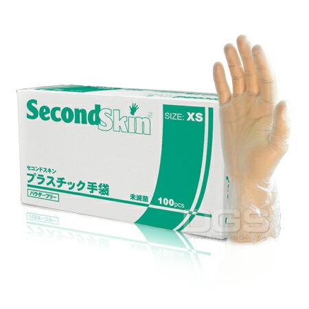 ~Medicom~PVC無粉手套 Second Skin PVC Glove Powder