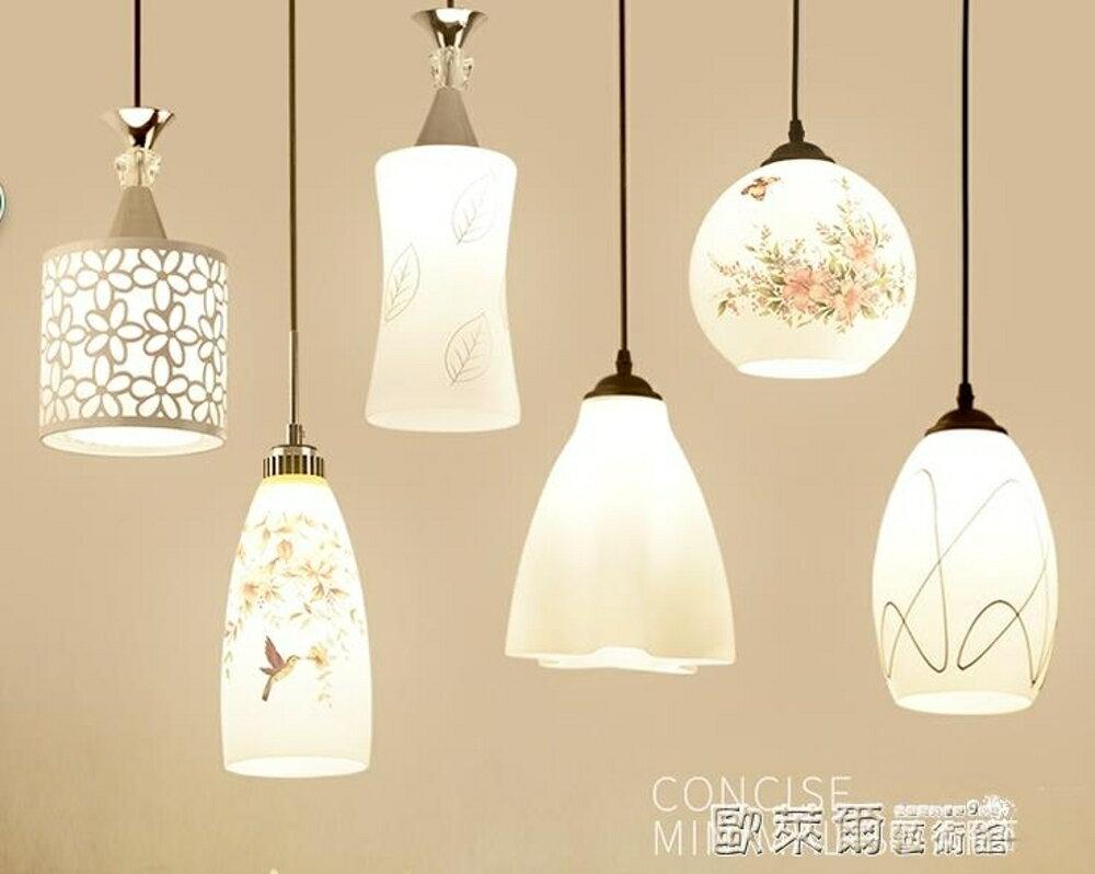 個性吊燈 三頭創意餐桌燈時尚個性大氣飯廳LED客廳燈具 MKS 歐萊爾藝術館