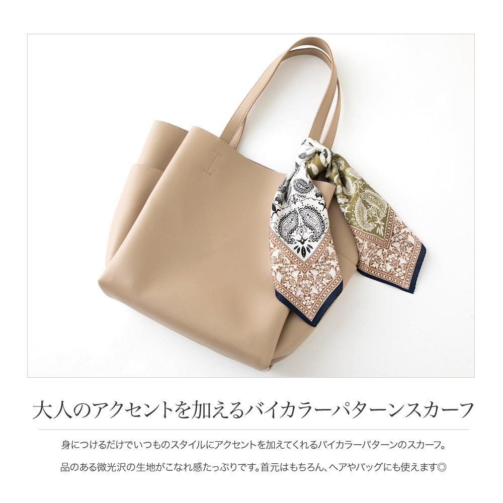 日本CREAM DOT  /  スカーフ バッグ リボン 正方形 小物 ストール 大人 上品 エレガント フェミニン バイカラー ネイビー ベージュ ブラウン カーキ  /  a03514  /  日本必買 日本樂天直送(1690) 2