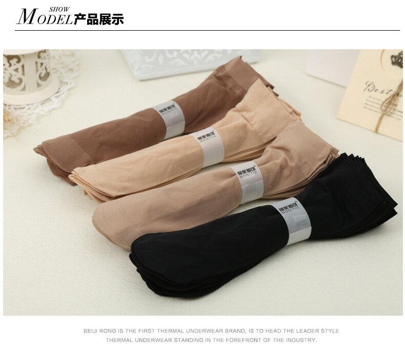 韓國進口 芯絲天鵝絨短絲襪女士黑色肉色襪子防勾絲短襪女絲襪子 10雙/包