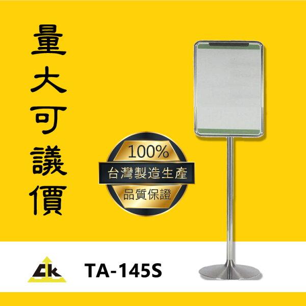 台灣製鐵金剛~TA-145S標示告示招牌飯店旅館酒店俱樂部餐廳銀行MOTEL公司行號遊樂場