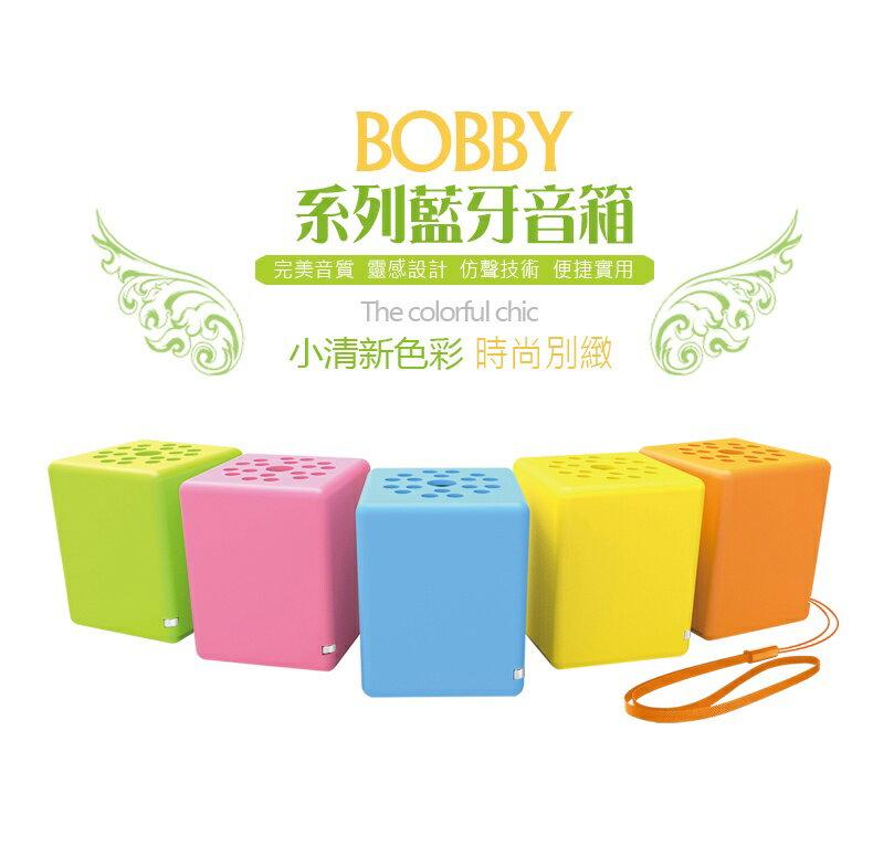 【愛瘋潮】Jabees Bobby 立體聲藍芽喇叭 藍芽音箱 迷你音箱 免提通話 5小時續航