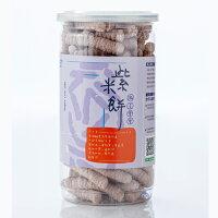 瀚克寶寶 紫米餅 900-02-我愛瀚克寶寶-媽咪親子推薦