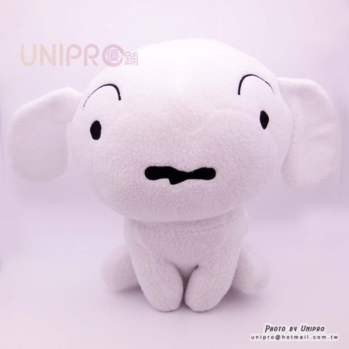 【UNIPRO】蠟筆小新 戴帽 小白 動感超人 40公分 絨毛娃娃 玩偶 Crayon Shincha