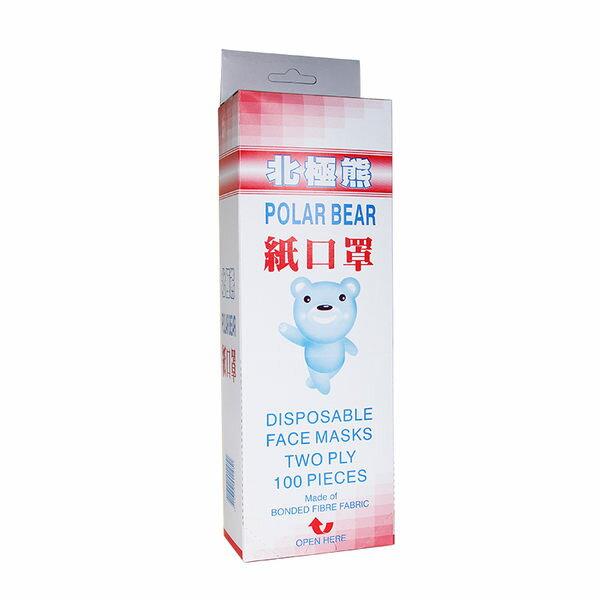 【醫康生活家】北極熊紙口罩 100入/盒