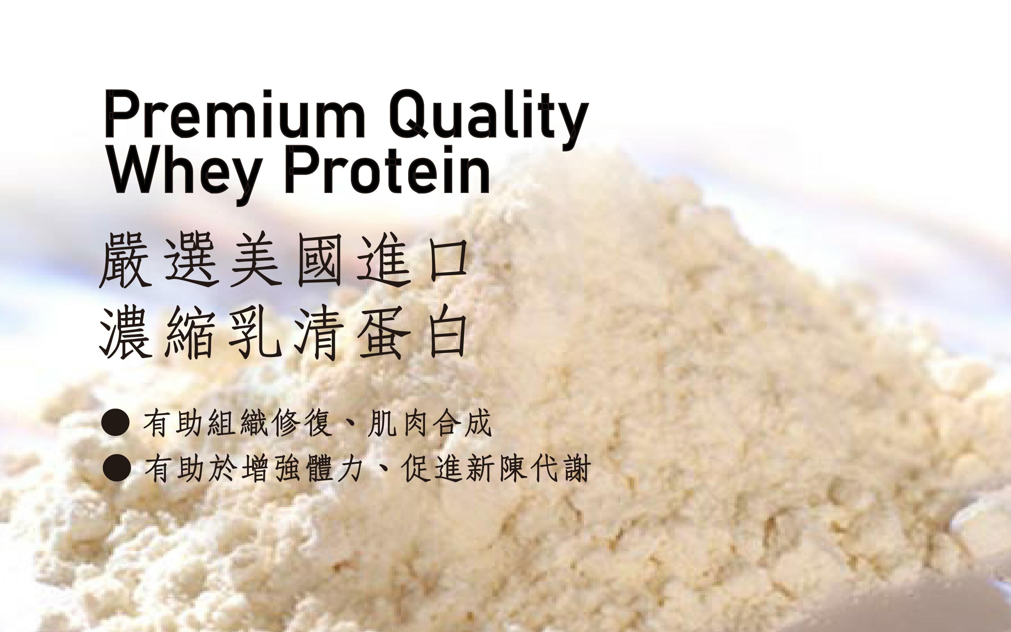 抹茶拿鐵 460g/罐 - Simple Protein 濃縮乳清蛋白 100%無添加