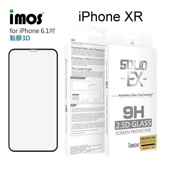 【免運】iMOS 2.5D康寧神極點膠3D滿版 iPhone XR (6.1吋) 玻璃螢幕保護貼 美觀防塵 美國康寧授權