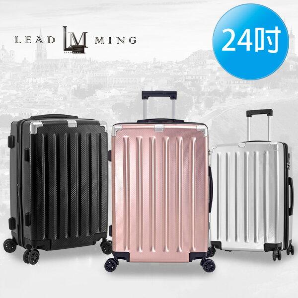 【加賀皮件】Leadming皇后大道多色可擴充加大環保材質拉鍊旅行箱24吋行李箱